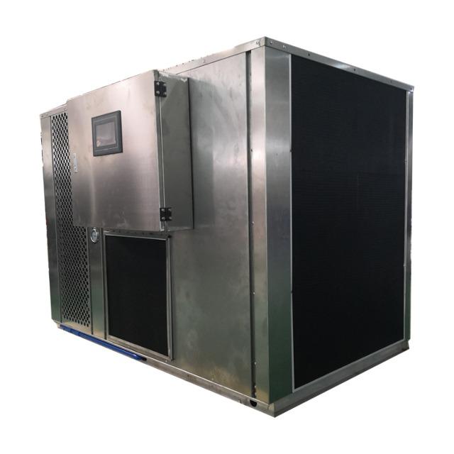 空气能热泵鹅肉烘干机