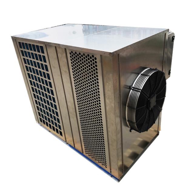 空气能热泵龙眼烘干机
