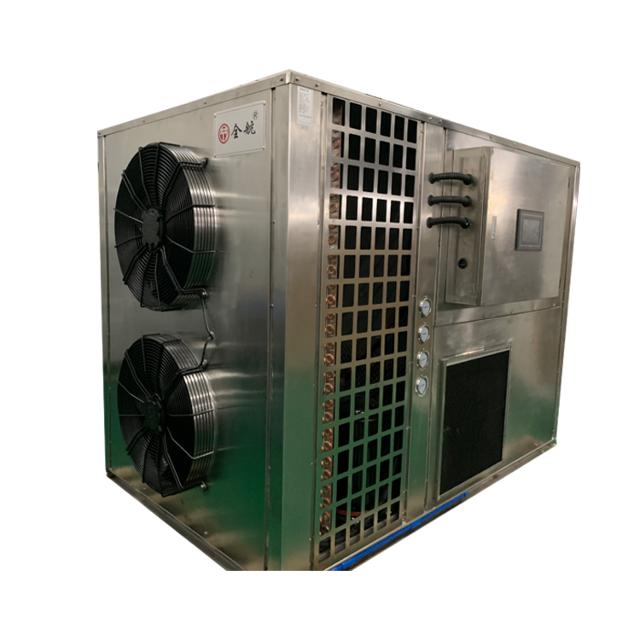 空气能热泵玫瑰花烘干机