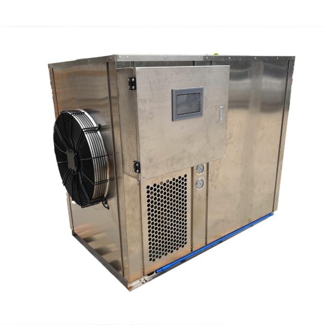 空气能热泵酒店床上用品烘干机