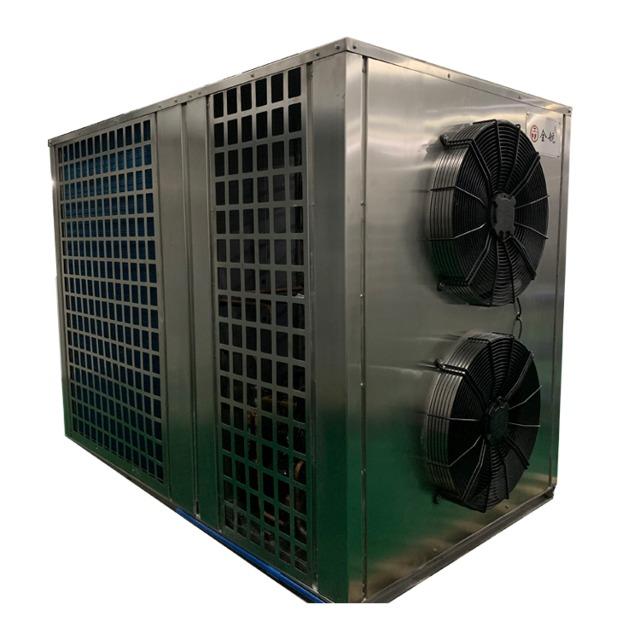 空气能热泵竹砧板烘干机