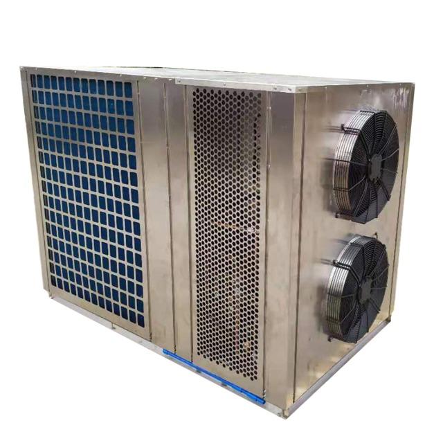 空气能热泵竹串串烘干机